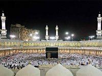52 Ribu Jemaah Calon Haji Indonesia Tiba di Makkah, 11 Jemaah Wafat