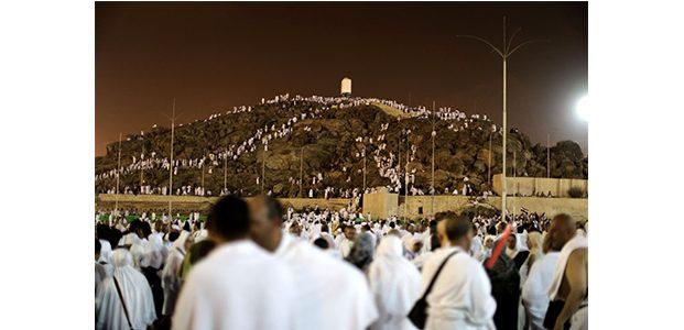 Beda Waktu Idul Adha antara Arab Saudi dan Indonesia Karena Beda Mathla'
