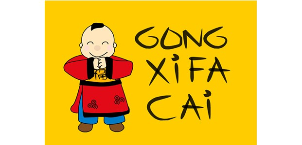 Gong Xi Fa Cai = Selamat dan Semoga Banyak Rezeki