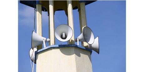 MUI Madiun Imbau Masyarakat Batasi Jam Tadarus Dengan Speaker Luar