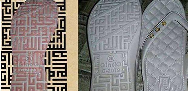 Sandal Berlafadz Allah Sudah Ditarik