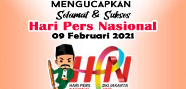 TJ-HPN-2021