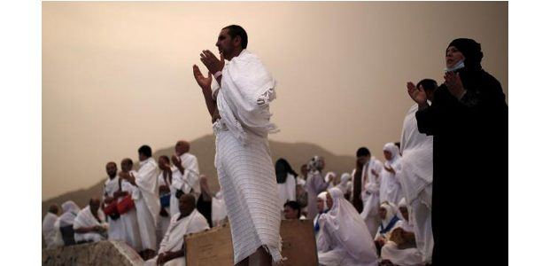 Jamaah Haji Wukuf di Padang Arafah, Ini Maknanya