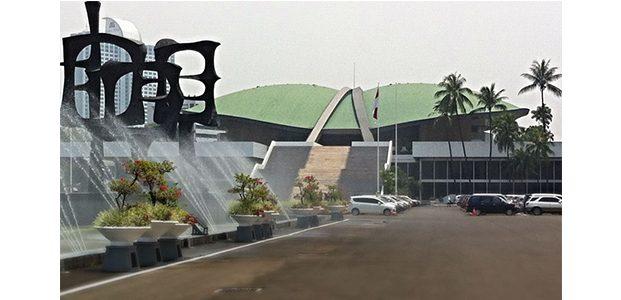 KPK Diminta Tindaklanjuti Hasil Temuan BPK Terkait Kunker Fiktif Anggota DPR